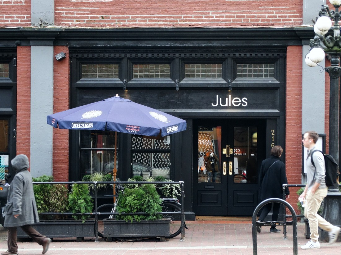 jules french bistro